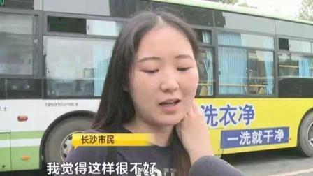 公交车被抢方向盘如何自救! 看湖南长沙这个旅客! 学好这一脚就够