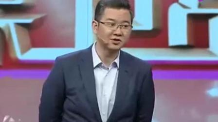 爱情保卫战: 小情侣节目现场斗嘴, 涂磊大笑接连鼓掌, 太搞笑了!