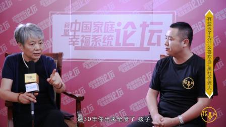 李玫瑾教授专访: 青春期! 作为妈妈, 如何引导孩子步入正确轨道!