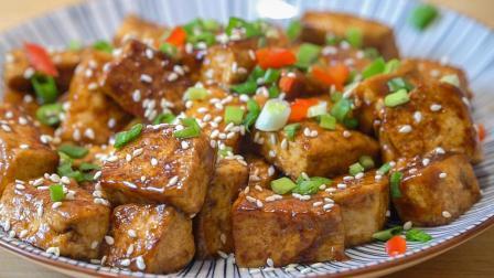 豆腐的懒人做法, 不炒不炖, 连铲子都不用, 几分钟搞定, 好吃!