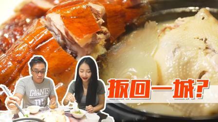 中华广场这家粤菜餐厅又出新品了, 跟维维女神去体验一下?