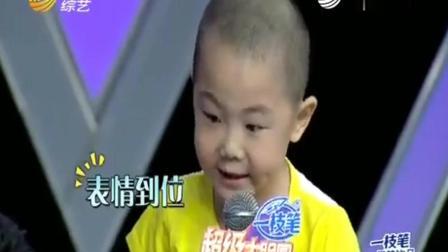 长大后的张俊豪演唱《中国味道》燃爆全场, 还是那么萌