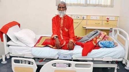印度老人不吃不喝70年, 医生也无法解释原因, 莫非他修炼成仙了?