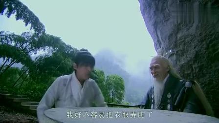 仙剑奇侠传三: 胡歌在掌门面前把整座蜀山嫌弃了一遍, 厉害了
