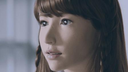 日本最逼真美女机器人, 未来男女失衡, 你会娶她吗?