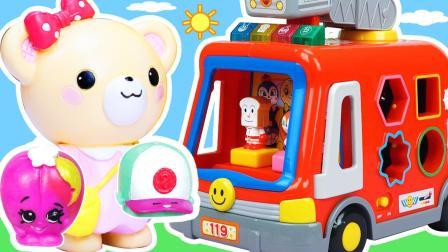 白雪玩具屋 2017 冰淇淋车小雪益智学习面包超人消防车玩具