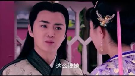 隋唐英雄: 李世民你的嘴巴真是甜呢, 如意心里甜滋滋的 !