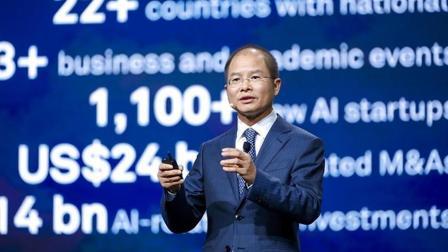 华为昇腾亮相世界互联网大会 开启AI新时代