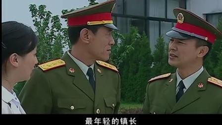 部队要来镇上演习,司令员亲自做东,直接要请镇长吃饭!