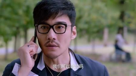 猎场: 袁昆想利用视频来威胁胡兵, 却被林拜打断