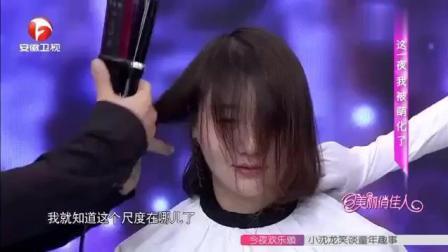 老师现场给美女打造二次元刘海, 瞬间减龄, 非常好看
