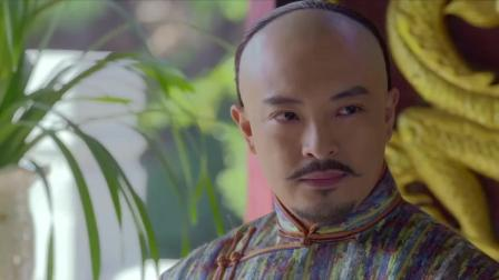 《苏茉儿传奇》皇太极深情表白海兰珠海兰珠这么容易就被
