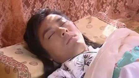 新聊斋志异: 男子了三天, 正要下葬之时, 却突然醒来