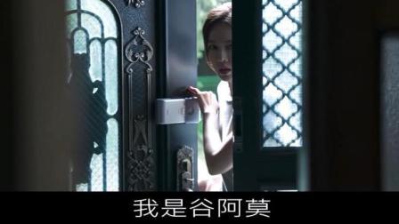 【谷阿莫】5分鐘看完2018警察說謊綁匪說實話的電影《协商》