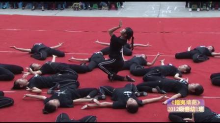幼儿少儿舞蹈教学