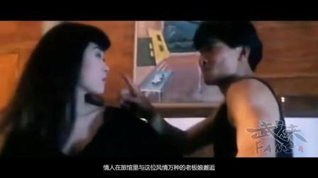 5分钟看《九二神雕之痴心情长剑》,26年前上映的无厘头奇幻片