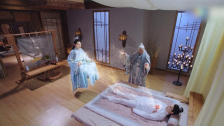 《双世宠妃2》两个八王爷终于融为一体, 曲小檀崩溃, 晕倒在地