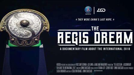 PSG.LGD TI8纪录片-The Aegis Dream