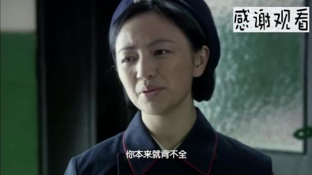 风筝: 冷眉姗抱怨马小五, 韩冰背地里说袁农坏话, 真是两对冤家!