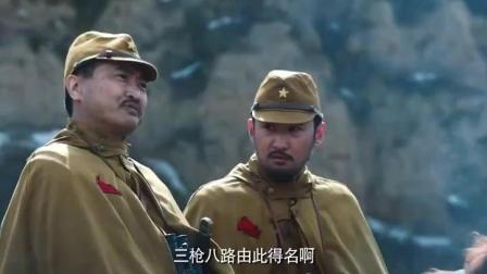 八路军经典伏击战, 日军一个中队被全歼, 进犯之敌无好下场!