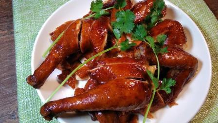 爱吃鸡一定要收藏, 广东名菜豉油鸡家常做法, 2斤鸡肉不够吃