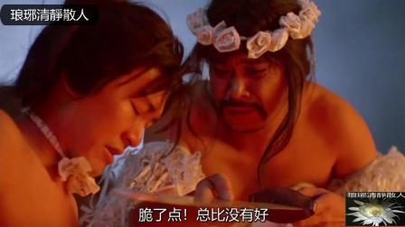 周星驰经典电影《大话西游》经典搞笑片段, 达叔: 都烧焦了, 割了吧!