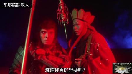 """周星驰经典电影《大话西游》罗家英的唐僧绝对是""""前无古人""""般的存在, 太啰嗦了!"""