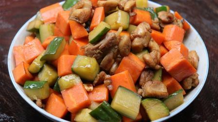 宫保鸡丁这样做很美味, 不加辣椒也很好吃