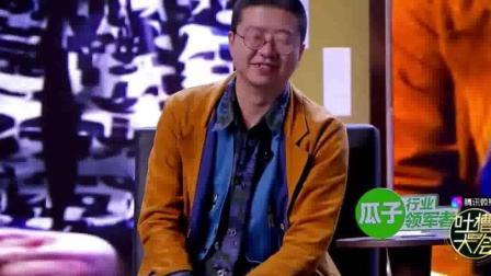 李诞diss热狗戴墨镜怎么就帅了, 张绍刚: 李诞膨胀了!