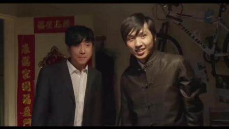 看搞笑天才张子栋怎么把北京地下室说成高档单身公寓的