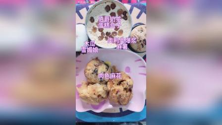 肉松麻花雪媚娘蛋糕盒子麻薯