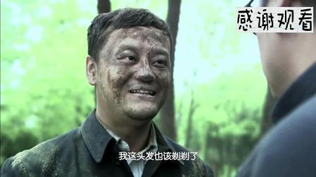 风筝: 郑耀先含泪抓捕宫庶 你是我最好的兄弟 抓你是我的职责!