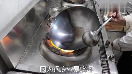 厨师长教你开锅、炼锅、润锅和养锅的秘诀, 炒菜不再粘锅