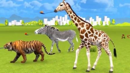 幼儿教育动漫 动物乐园 老虎狮子霸王龙长颈鹿大象运水果比赛