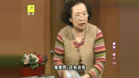搞笑一家人: 文姬炫耀顺才送给她的糖果, 众人都呆了