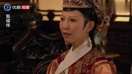 甄嬛传: 甄嬛这一哭二闹, 真是演技巅峰啊, 皇后对此早已无力回天