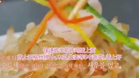 美食: 韩国艺人到广州吃早茶, 朴宝蓝吃了一口之后直敲筷子