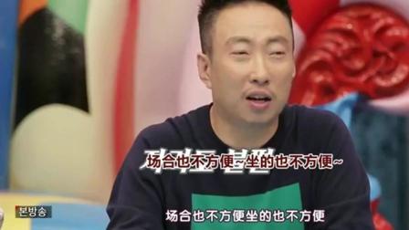 妻子的味道: 中国富二代到韩国岳母家吃饭, 对着一桌泡菜和鸡汤, 吃得很难受!