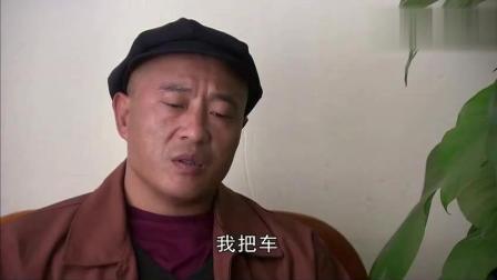 赵四和刘能比成语, 语文老师哭晕在厕所, 这真的是成语么