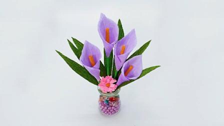 超漂亮的马蹄莲花朵, 重要的是做法简单, 皱纹纸diy手工折纸视频