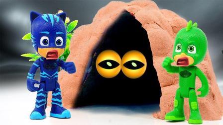 越看越奇怪! 为何会有6个睡衣小英雄? 罗米欧最后被抓了吗? 儿童玩具故事