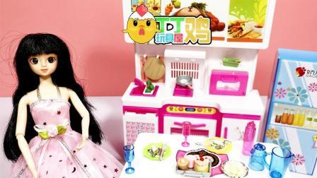 丁丁鸡爱玩具 美厨娘娇儿的梦幻厨房,烤蛋糕煮饺子招待芭比娃娃!