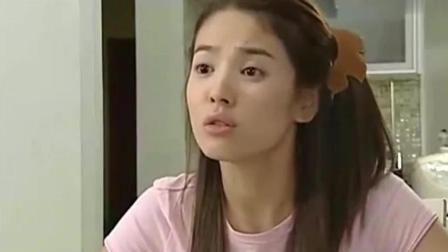 浪漫满屋: 李英宰开始在乎韩智恩, 对智恩撒娇
