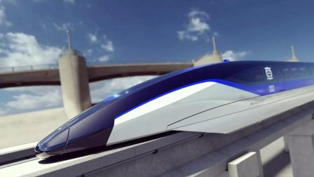 比复兴号还快的高铁, 时速可达600公里, 京沪直达仅2小时!