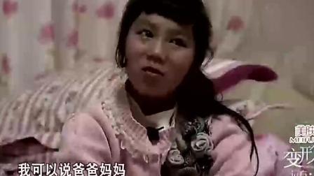 变形计: 农村孩子拿衣服去退 农村孩子哭着恳求着 皮一下很开心!