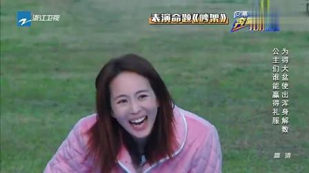 贾玲肚子太大, 陈赫问她孩子谁的, 邓超都笑翻了