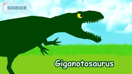 霸王龙打架, 先撕咬再脚踢 恐龙动漫