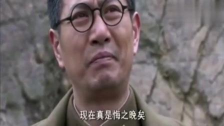 正者无敌: 川军的悲哀, 特派员向战区司令下跪求援助, 结果被拒!