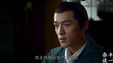 《琅琊榜》梅长苏说明自己的身体条件无法与霓凰在一起