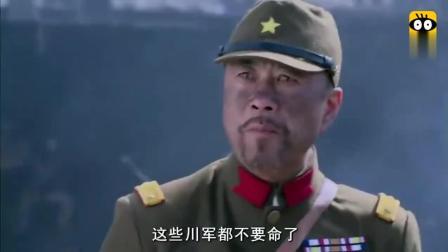 正者无敌: 川军损失惨重, 拼命进攻, 日本鬼子直接被吓撤退了!
